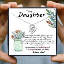 Дочке ожерелье для женщин с украшением в виде кристаллов, стильный элегантный кулон