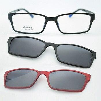 B-Ultem Ultra-lighBt Tungsten Titanium eyeglass Frame 3D Magnet Clip on Sunglasses Myopia Functional Glasses Polarized JKK 79