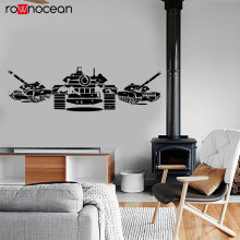 Tank Force Wall Sticker Modern Amry Theme Vinyl Decals Removable Murals Home Decor  Kids Room Boys Playroom Game Wallpaper 3633