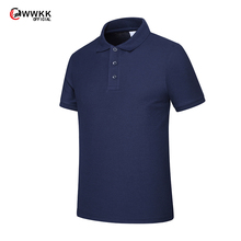 Clothing Polo-Shirt Business Summer Short Men Slim Solid-Color Men's Casual Fashion