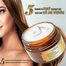Magical Nourishing Hair Mask 5 seconds Repair damage restore soft hair 60ml Deep Repair Keratin & Scalp Treatment Hair Condition
