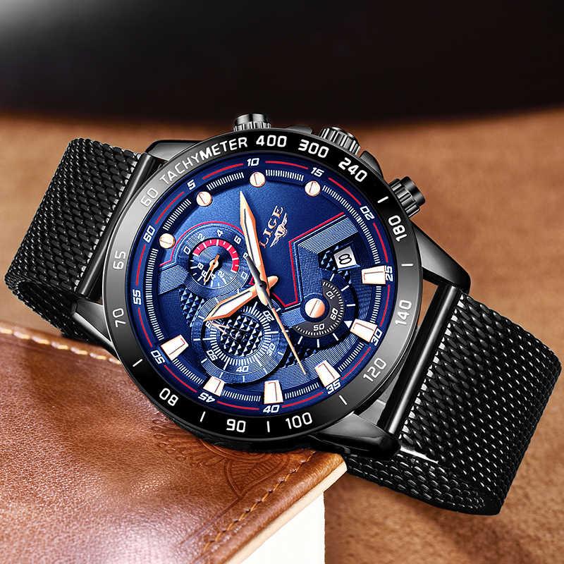 2019New hommes LIGE montre décontractée à la mode pour hommes Date Quartz montres Sport chronographe maille ceinture en acier montre Relojes Hombre
