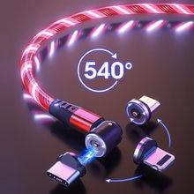 Светящийся светодиодный светильник 540 Магнитный кабель Micro USB Тип C светящийся Магнитный кабель USB зарядное устройство кабель для iPhone 12 11 Huawei ...