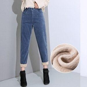 Image 4 - סתיו החורף גבוהה מותן קורדרוי הרמון מכנסיים נשים בתוספת גודל רופף שחור מכנסיים נשים ארוך בתוספת קטיפה מכנסיים טרנינג C5803