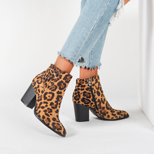 Stylish Leopard Ankle Boots Women Round Toe Zip-up Square Heels Autumn/Winter YW0929