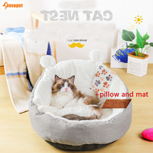 Plush Pet cat bed Kennel Winter Warm Sleeping small medium dog cats Mat bed nest Soft cozy Blanket cave bed for cat Puppy kitten ydl p4002 r plush blanket for pet cat gog red multi colored