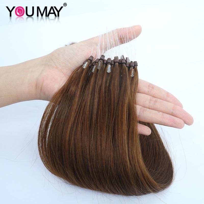 Straight Micro Loop Human Hair Extensions 100% Human Hair Color#4 Micro Bead Hair Extensions Micro Ring Microlinks 50g You May