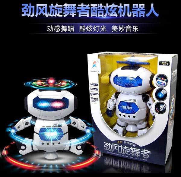 Le Zhou CHILDREN'S Electric Toys Wind Dazzle Dancer Robot Rotating Light Music Cyclone Dancer