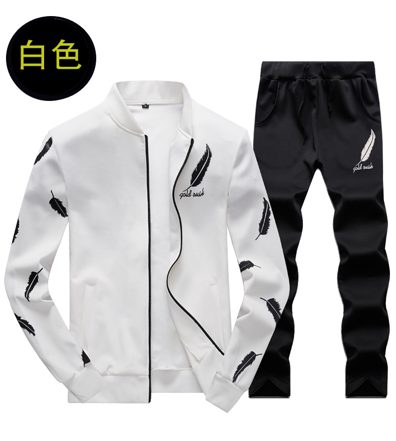 Leisure Sports Suit MEN'S Suits Spring And Autumn Men Athletic Clothing Sports Clothing Set Men's Spring And Autumn Two-Piece Se