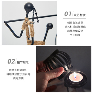 Image 5 - decorative Metal table center candle holders for candles centerpieces garden candlestick home wedding centerpiece decoration Art