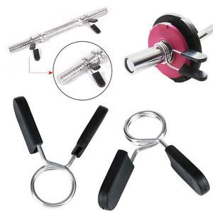 Ошейники Spinlock 28/30/50 мм зажим для штанги зажим для поднятия веса штанга для спортзала гантели оборудование для фитнеса Спорт