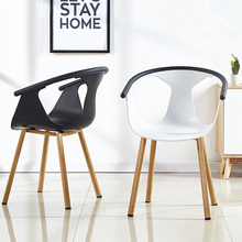 Modern Wrought Iron Plastic Chair Restaurant Dining Room Cafe Bar Office Business Home Bedroom