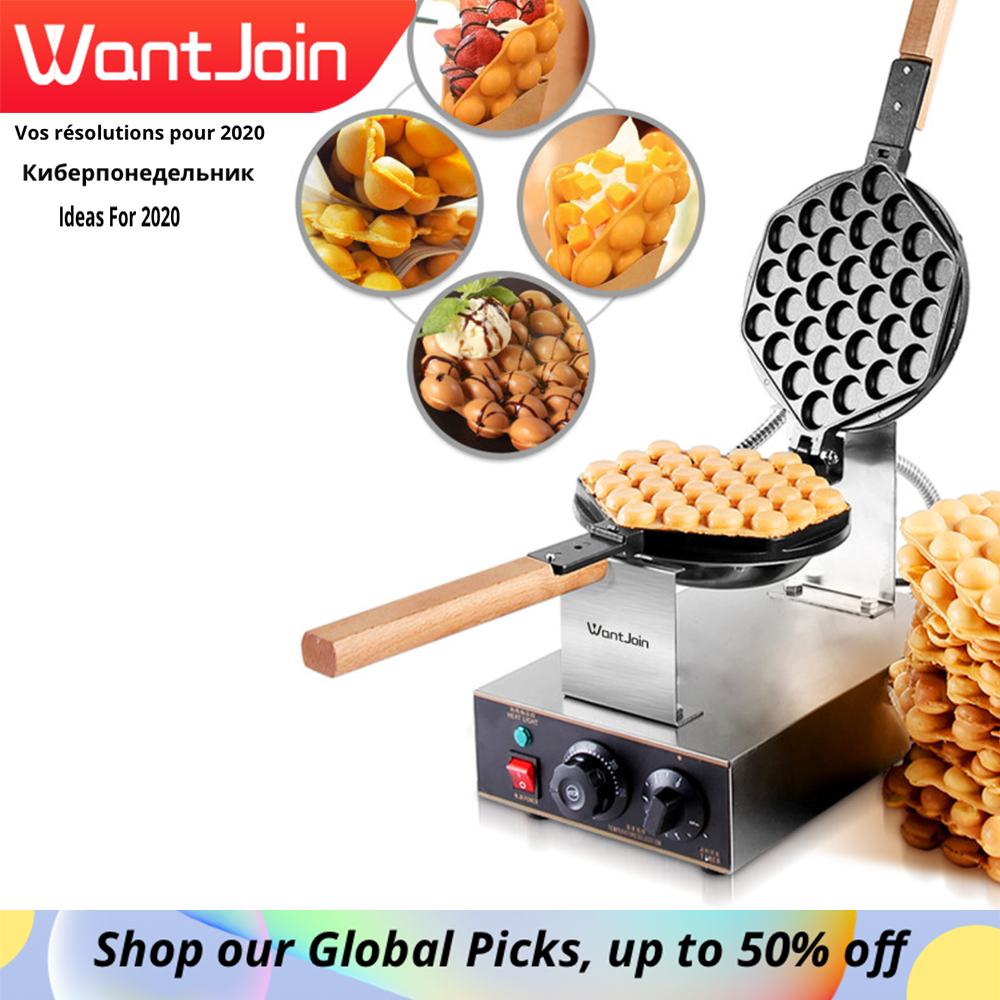 WantJoin Bubble Waffle Maker Pancake Electric Egg Waffle Machine Pan Cake Maker Bubble Waffles Sandwich Machine CE Free Shipping