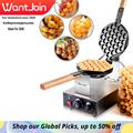 WantJoin de Waffle Maker panqueque de gofre de huevo máquina de pastel de Pan fabricante de gofres sándwich máquina CE envío gratis