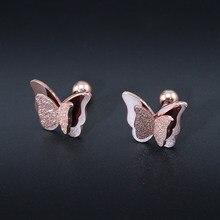 Серьги-гвоздики из нержавеющей стали для детской хрящевой ткани уха