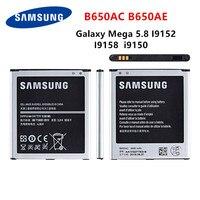 Samsung orginal b650ac b650ae bateria 2600 mah para samsung galaxy mega 5.8 i9150 i9152 i9158 baterias de substituição não wo