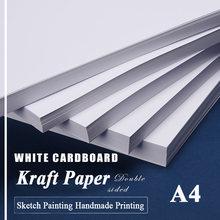 Белая крафт бумага формата а4 для рукоделия доска карточек толстая