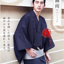 2020 cotton japan style kimono pajamas sets for men male long sleeve sl