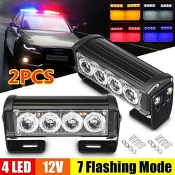 Universal 4 cores cabeça do carro lanterna 2 peças/set luz de advertência 2x4 led flash decoração lâmpada modificada