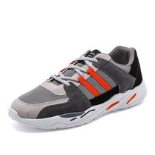 smile circle breathable mesh sneakers platform casual shoes for women 2018 autumn lace up mixed colors chunky sneakers LISM Man Sneakers Casual Platform Designer Shoes 2018 Spring Lace-up Mixed Colors Fashion Breathable Mesh Work Out Men