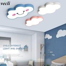 Современные светодиодные потолочные светильники с облачным потоком