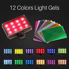 Светодиодный светильник Aputure Ulanzi, 12 цветов, корректирующие гели, светильник для фильтра, карманный диффузор, светодиодный светильник для фото и видеосъемки M9