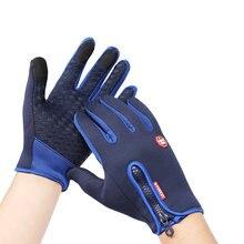 Зимние водонепроницаемые мужские перчатки для катания на лыжах
