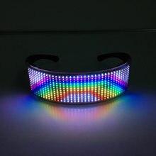 Gafas luminosas LED futuristas, Visor electrónico, utillaje para Halloween, Festival, KTV, Bar, actuación