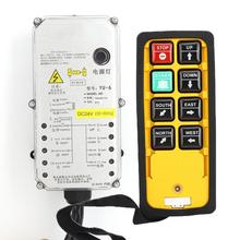 Hoist Controller Single Handle Industrial 3-Proof Electric Hoist Remote Control YU-6A Hoist Remote Control