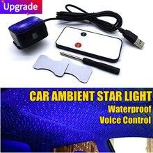 Автомобильный светильник с дистанционным управлением usb