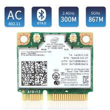 Banda dupla sem fio para intel 7260 7260hmw mini cartão de wifi pci-e 867 mbps 802.11ac 2.4g/5 ghz bluetooth 4.0 para o portátil