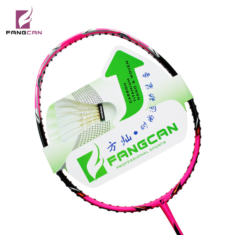High Just M40 Full Carbon Nanometer Badminton Racket FANGCAN Fang Can Genuine Product Profession With Line Six-Sided Knife Ducti
