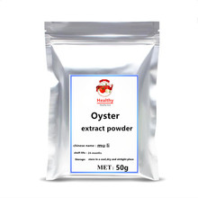 100-1000g High Quality Oyster Extract oyster pearl shell shucker powder 100% Natural Cure Sperm Regeneration sperm improvement