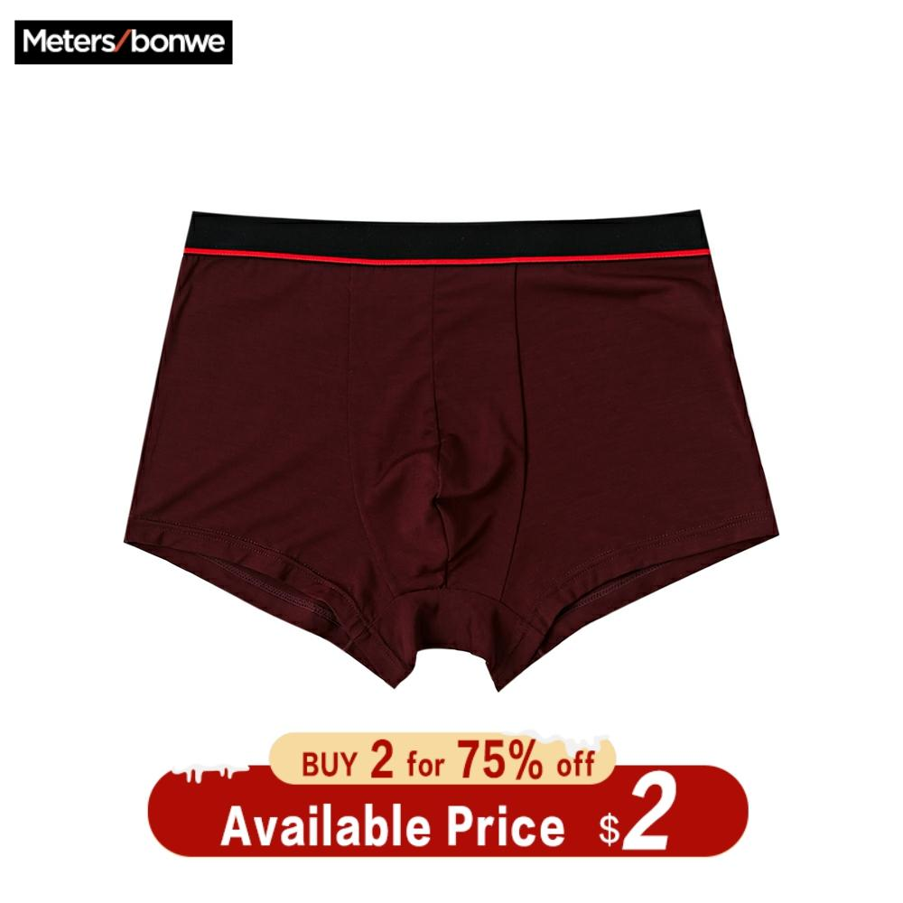 Metersbonwe Boxer Mens Underwear Men Modal Underpants Male Pure Panties Underwear Comfortable Boxer Homewear Solid Color Cuecas