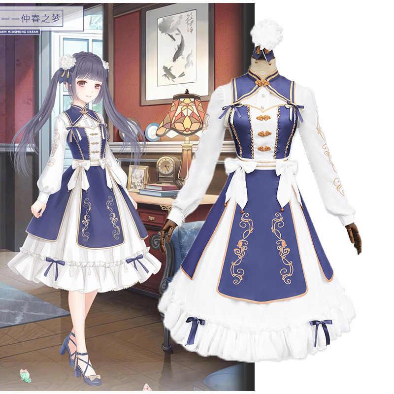 El sueño de mediados de Primavera Lilith Miracle Nikki cosplay Lolita disfraz de princesa linda chica kawaii ropa nueva ropa de la peluca
