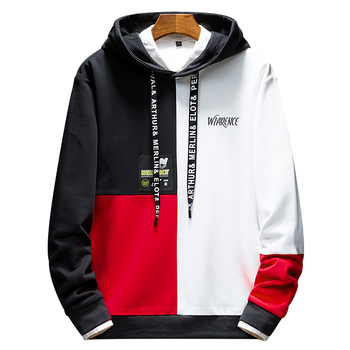 Hoodies Men's Sweatshirts Streetwear Fashion Brand Men Tops 2020 Spring Autumn Male Hip Hop Casual Hoodie White Black Clothing