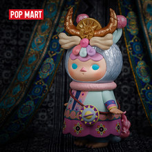POPMART Pucky Dragon Baby Limited figure 17cm Doll Binary Action Figure Birthday Gift Kid Toy(China)