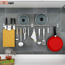 Hole-Punched Kitchen Hanging Rod Wall Hanging 304 Stainless Steel Kitchen Hook Useful Product Storage Rack Pendant Storage Shelf