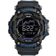 Smael Simaier Wrist Watch Man Outdoor Sport Waterproof