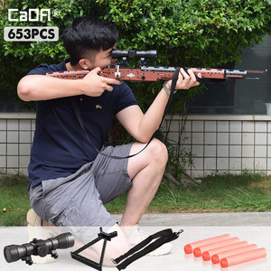 SWAT Military WW2 Weapon 98K Desert Eagle Submachine Models Building Blocks Compatible For Pistol GUN Blocks Toys(China)