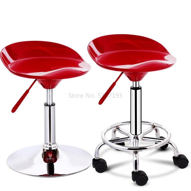 Bar Chair Modern Concise Reception Bar Stool Lift High  High Footstool Backrest Stool Commercial Furniture
