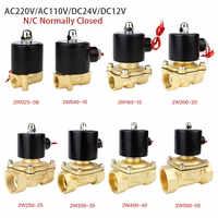 Válvula solenoide eléctrica, dispositivo neumático normalmente cerrado para aceite, agua y aire de 12V, 24V, 220V y 110V, 1/4