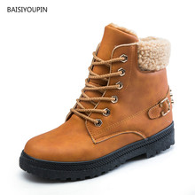 New Women Winter Ankle PU Leather Plush Snow Boots Lady Faux Suede Warm Low Heel Rivet Front Lace-Up Short Martin Booties Shoes