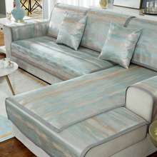 Ice Silk Sofa Covers Summer Cushion Non Slip Pattern Sofa Cover For Living Room Home Decor