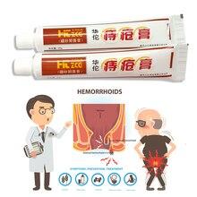 25g Hua Tuo Hemorrhoids Ointment Plant Herbal Materials Powerful Hemorrhoids Cream Internal Hemorrhoids Piles External Anal