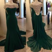 Женское длинное вечернее платье с юбкой годе зеленое атласное