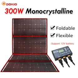 Dokio 300W 12V Flexible Solar Panel Portable Outdoor Foldable Solar Panel For Camping/Boat/RV/Travel/Home/Car Solar panel kits