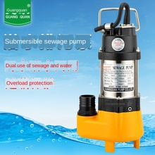 цена на Submersible pump sewage pump non clogging pump 380V agricultural household 220V small sewage pump