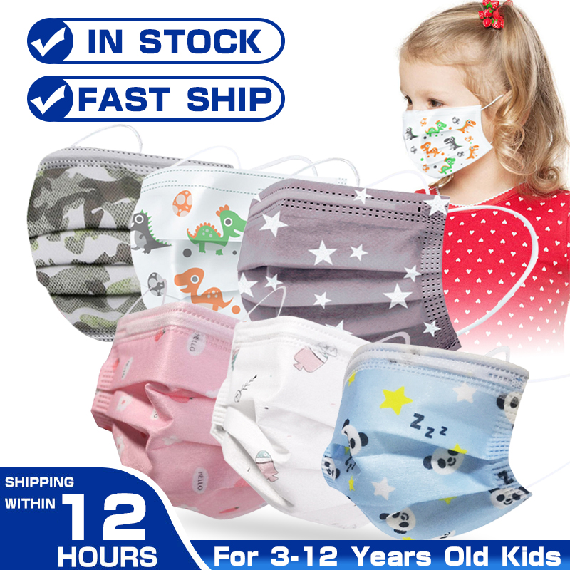 Kids cartoon surgical mask 3-layer Non-woven Disposable children medical Face Mask Breathable Mask E