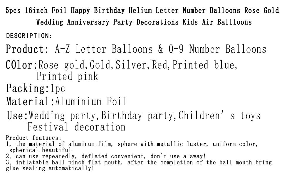 字母数字颜色混搭自选1